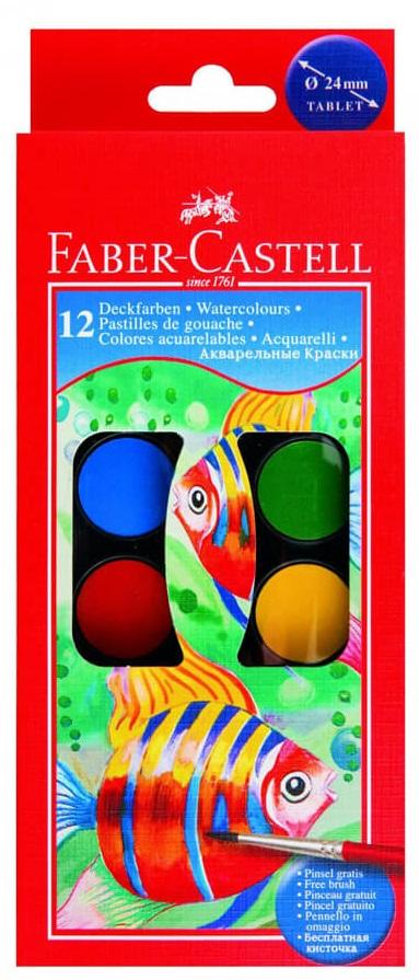 Faber Castell Sulu Boya 12 Renk KÜÇÜK Boy